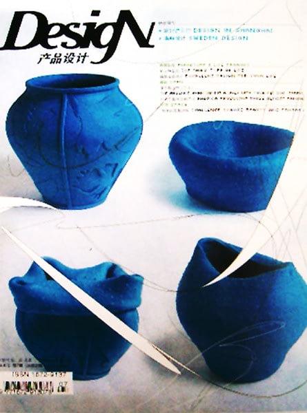 Andrea Santamarina Design China magazine Vaso nel vaso silicone Fabrica Paola C Aldo Cibic