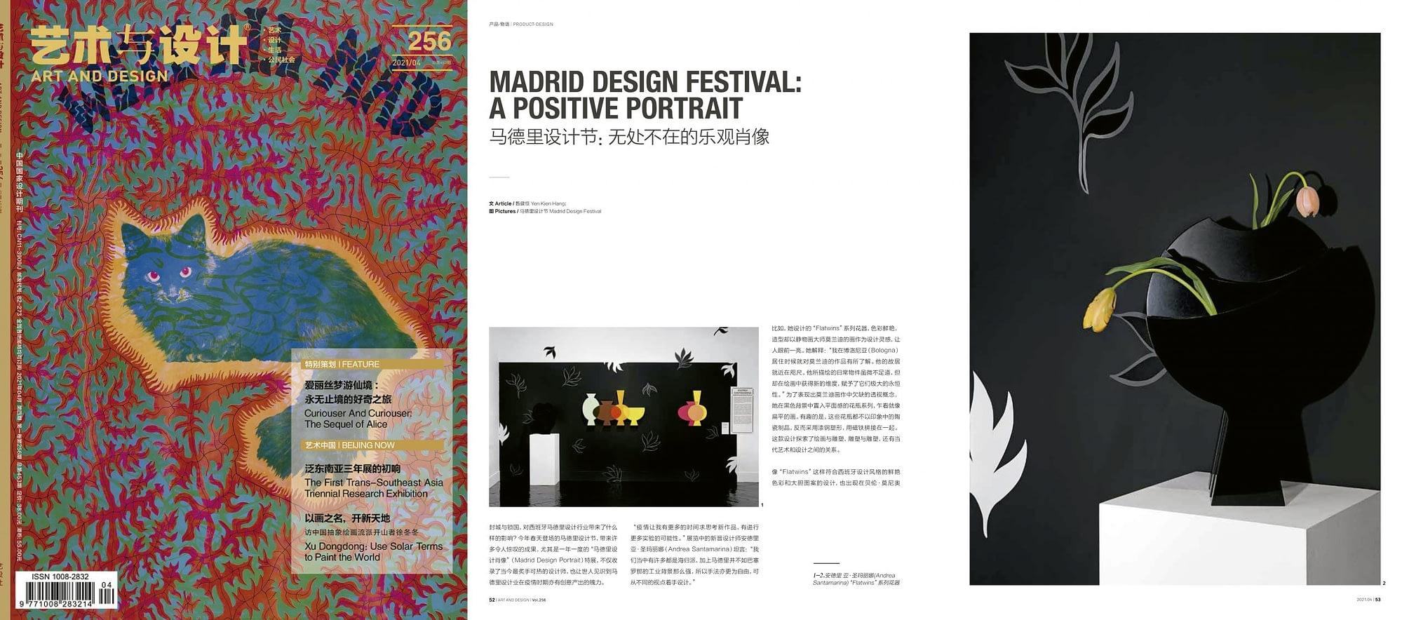 Andrea Santamarina Press AD